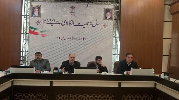 ارائه برنامه های اداره کل میراث فرهنگی خوزستان در حوزه افزایش اشتغال در هفتمین جلسه ستاد اقتصاد مقاومتی