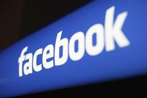 فیسبوک قابلیت تشخیص چهره را انتخابی می نماید