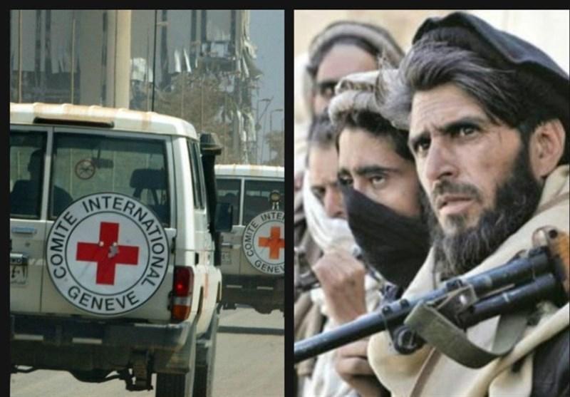 طالبان خواهان از سرگیری فعالیت صلیب سرخ در افغانستان شد