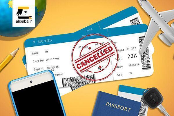 بدون نگرانی از لغو سفرهای زمینی و هوایی، بلیط بخرید