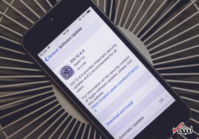 اپل iOS 12.4.4 را برای آیفون 6 وs5 منتشر می نماید
