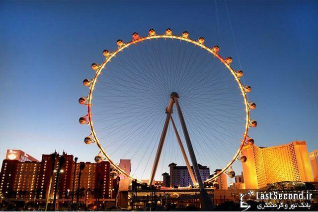 بلندترین چرخ و فلک جهان در لاس وگاس