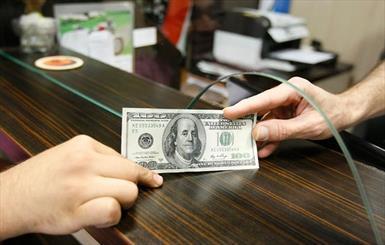 بانک مرکزی نرخ 39 ارز را ثابت خاطرنشان کرد