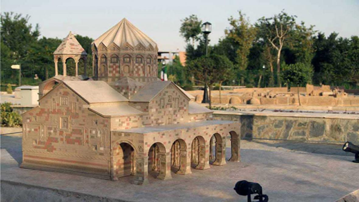 باغ موزه مینیاتوری سفری در گستره تاریخ