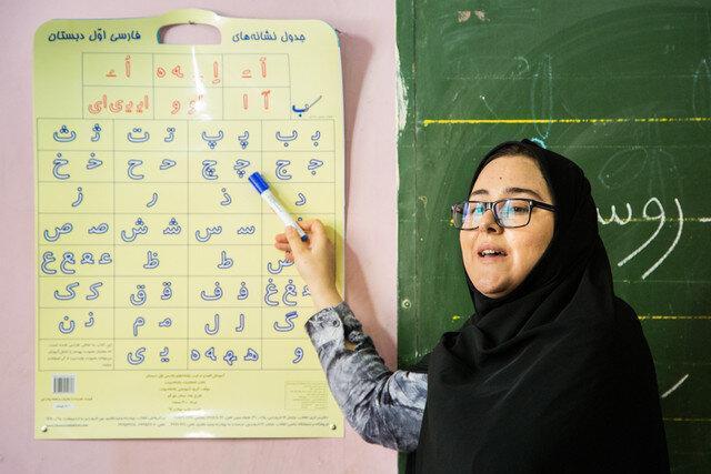خبر خوش برای معلمان حق التدریس و آموزشیاران نهضت سوادآموزی
