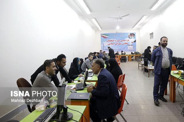 تشکیل پنج پرونده تخلف انتخاباتی در ماهشهر
