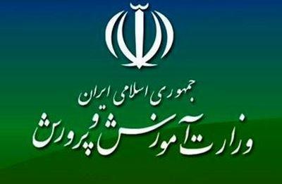 مدارس تهران به خاطر کرونا 2 روز تعطیل شدند