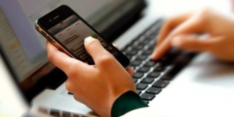 دورکاری سرعت اینترنت در آمریکا را کاهش می دهد