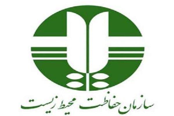 بیستمین همایش ملی صنعت و خدمات سبز شروع به کار کرد