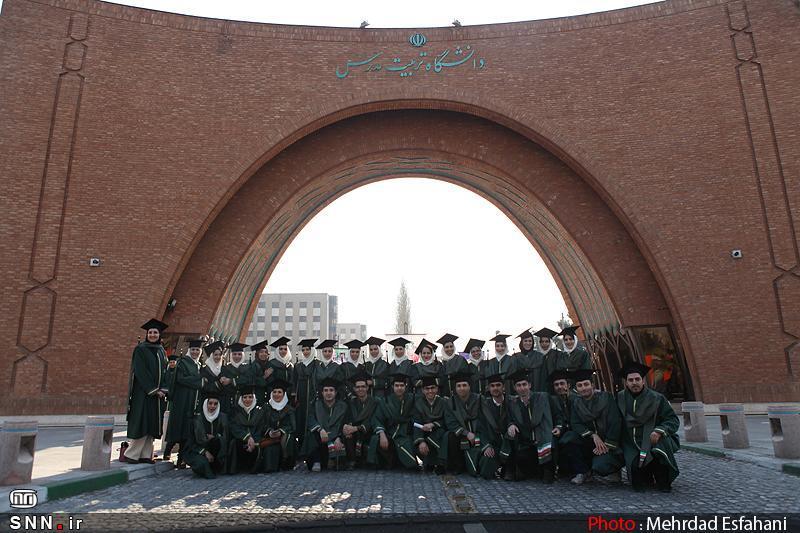 دانشگاه تربیت مدرس در رتبه بندی جهانی کیو اس سال 2020 قرار گرفت