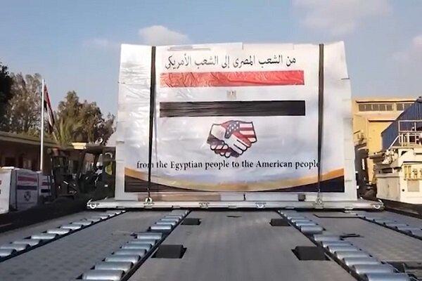 مصر برای نخستین بار یاری های پزشکی به واشنگتن ارسال کرد