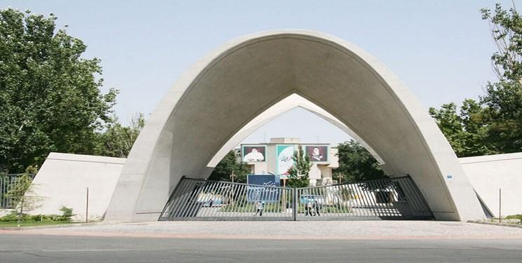 دانشگاه علم و صنعت ایران رتبه اول دانشگاه های سطح یک کشور را کسب کرد