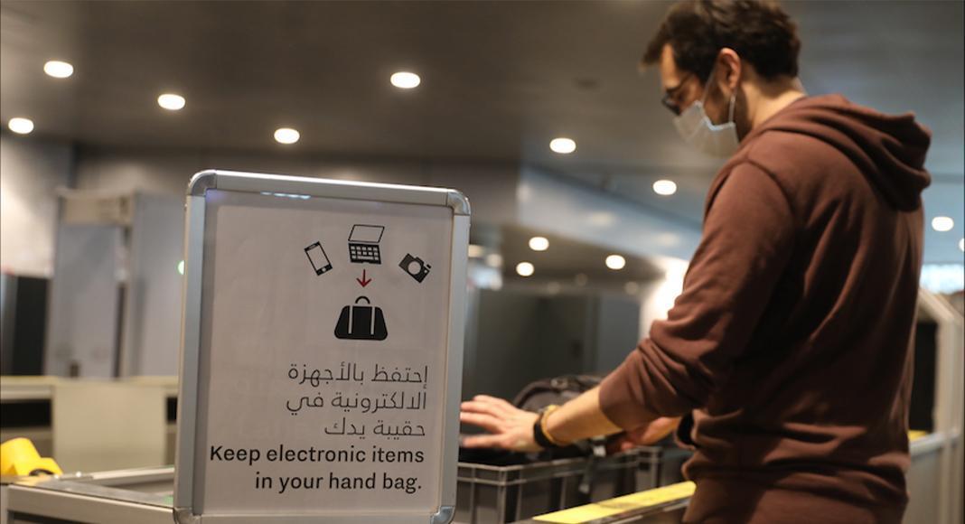 استفاده از فناوری C2 در فرودگاه حمد قطر