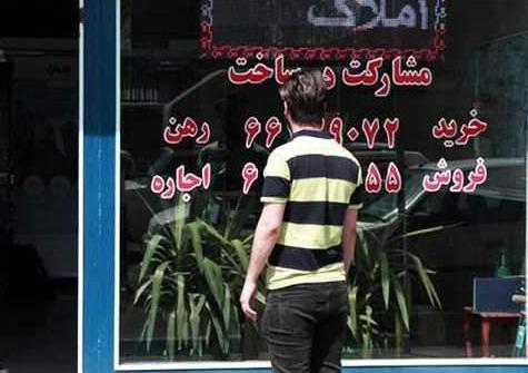 مبلغ وام ودیعه مسکن مستاجران تهرانی تعیین شد