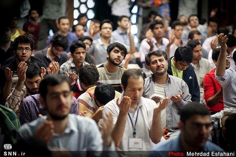مهلت استرداد وجه ثبت نام اعتکاف دانشگاه تهران امشب به سرانجام می رسد