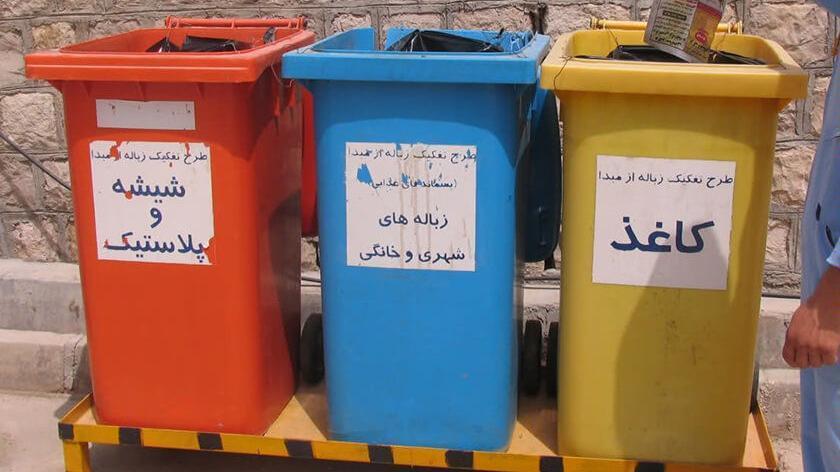 سطل زباله نانو با خاصیت آنتی باکتریال تولید شد