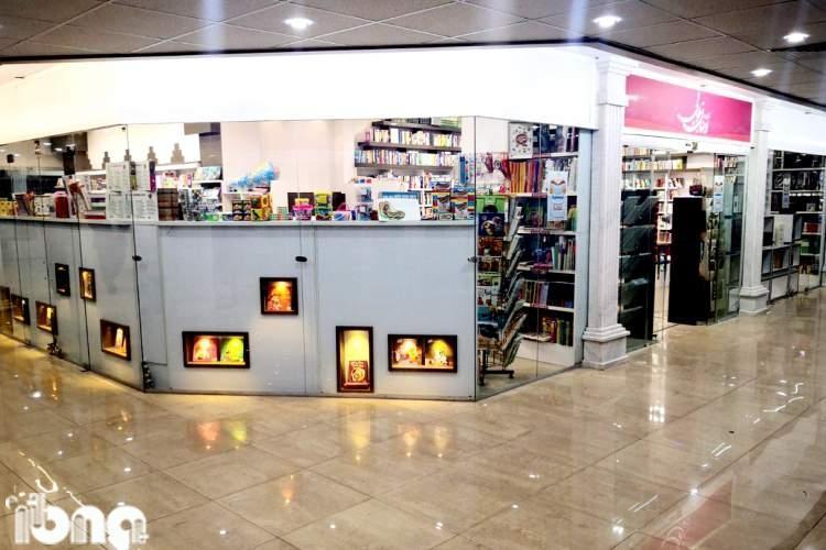 افتتاح فروشگاه کتاب ارمغان همزمان با طرح تابستانه کتاب