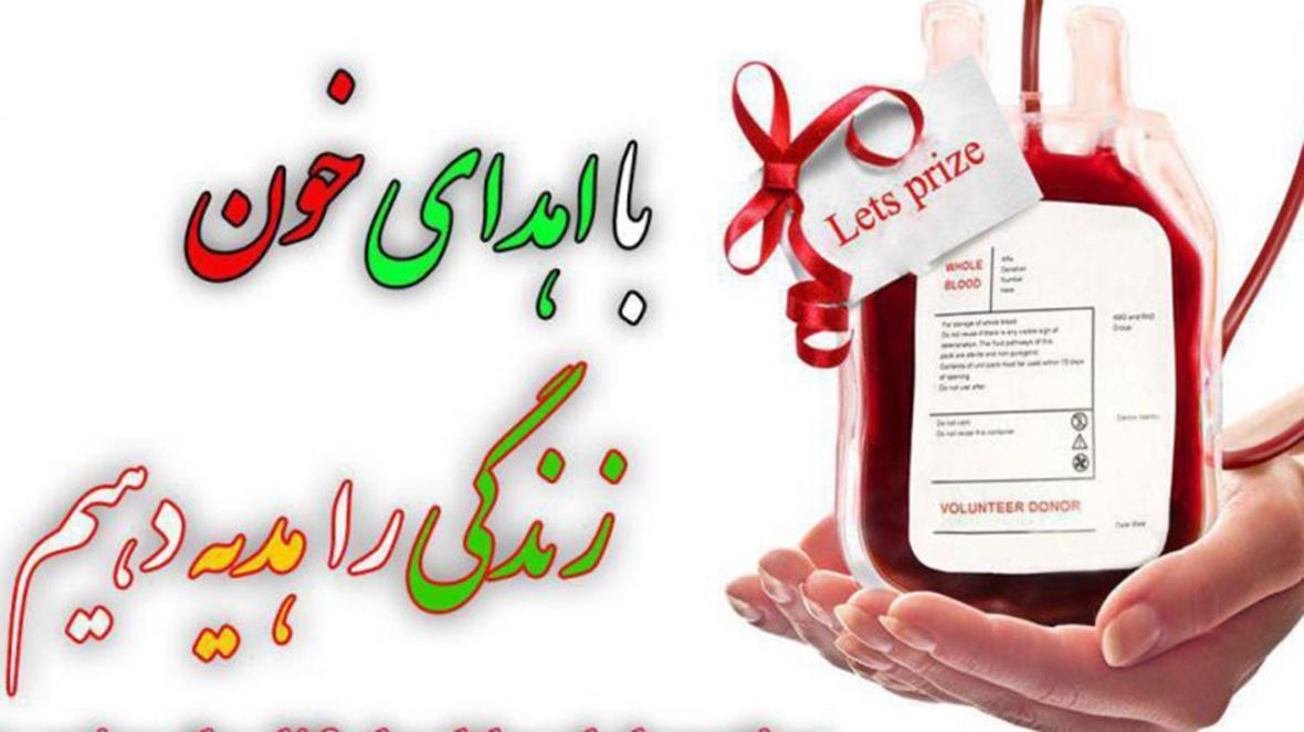 بیماران نیازمند، چشم انتظار اهدای خون