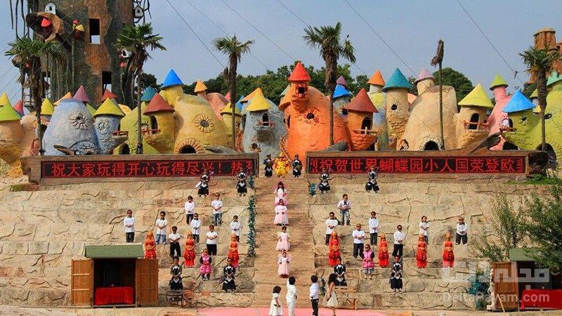 یانگسی چین؛ شهر کوتوله ها
