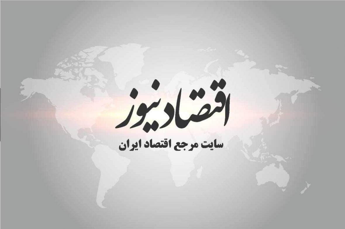 اعلام شرایط قرمز زلزله در دو استان