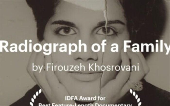 جایزه اول ایدفا برای سینمای ایران