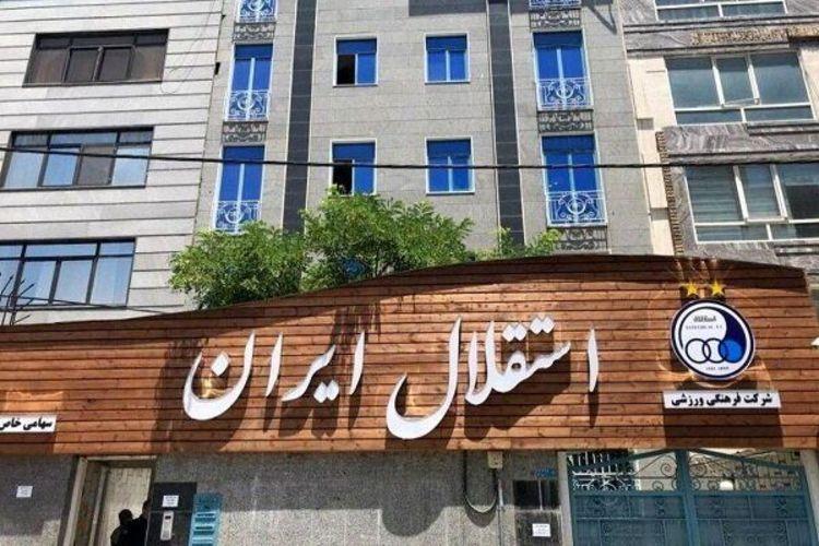 واکنش به شایعه اختلاف استقلال و وزارت ورزش