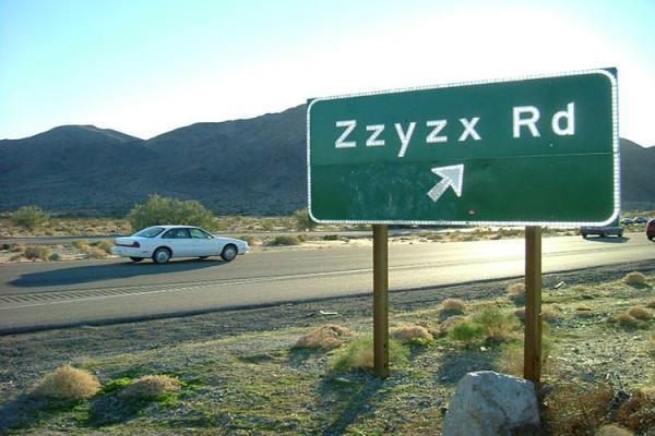 سفر به آمریکا: شهری به نام زای زکس در کالیفرنیا
