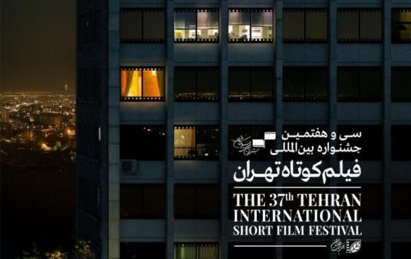 دبیر جشنواره بین المللی فیلم کوتاه مهمان شما و سحر