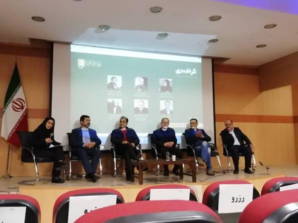 سومین گردهمایی روابط عمومی های اکوسیستم فناوری و نوآوری اسفند 99 برگزار می شود