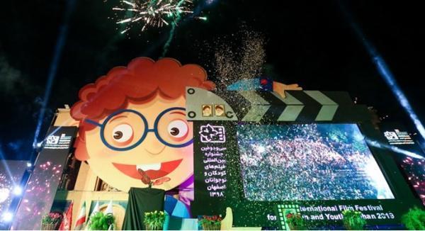 با صرفه جویی در جشنواره فیلم کودک به دانش آموزان 700 تبلت اهدا شد خبرنگاران