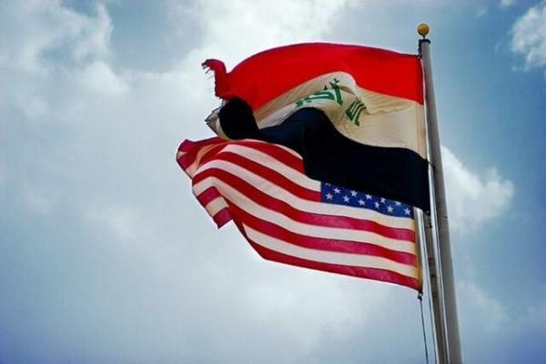 دور سوم گفتگوهای راهبردی میان عراق و آمریکا