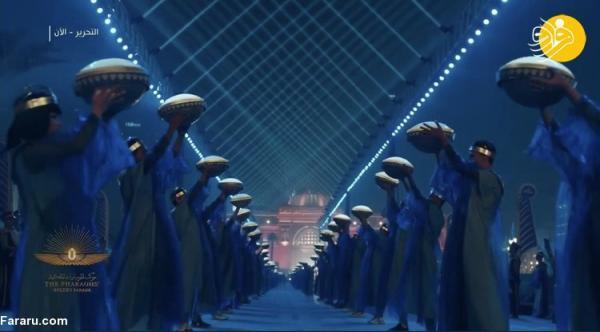 (تصاویر) رژه فرعون های مومیایی