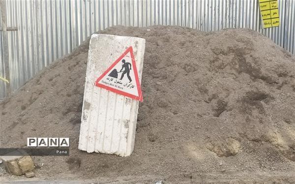 جلوگیری از هرگونه عملیات ساختمانی غیر مجاز