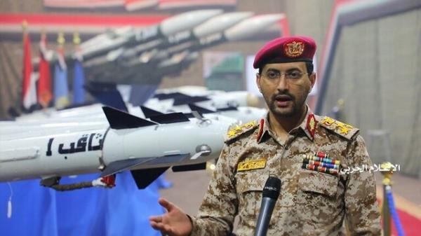 حمله مجدد ارتش یمن به پایگاه هوایی ملک خالد در عربستان