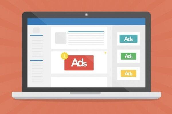 شکایت سازمان حقوق شهروندی ایرلند از سیستم مناقصه آگهی های آنلاین