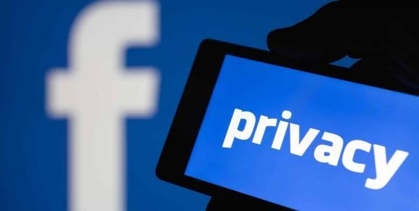 حکمرانی مجازی، شکایت از فیس بوک در هلند به دلیل سوءاستفاده از داده های کاربران