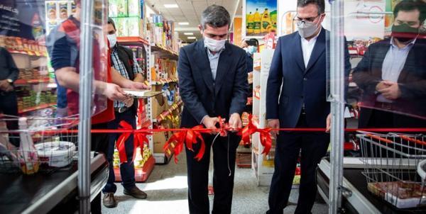 پذیرش کیف پول جیرینگ در فروشگاه های زنجیره ای افق کوروش آغاز شد، خریدهای خرد روزانه را با موبایل پرداخت کنید