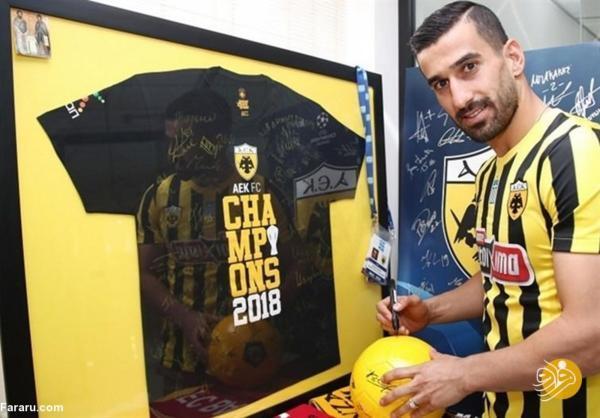 اولین حرف های حاج صفی بعد از عقد قرارداد با باشگاه یونانی