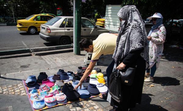 پیش بینی شرایط آب و هوای تهران فردا دوشنبه 11 مرداد 1400